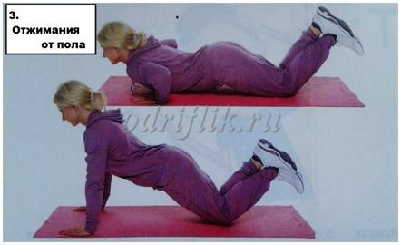 Жиросжигающий комплекс «5 упражнений за 7 минут» 2