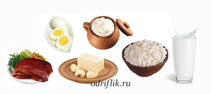 Полезные свойства витамина А 1
