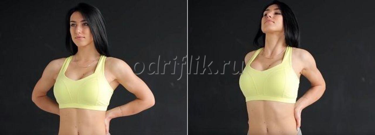 Упражнения для укрепления мышц груди 6
