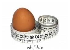 Цитрусовая диета - минус 5-8 килограмм 1