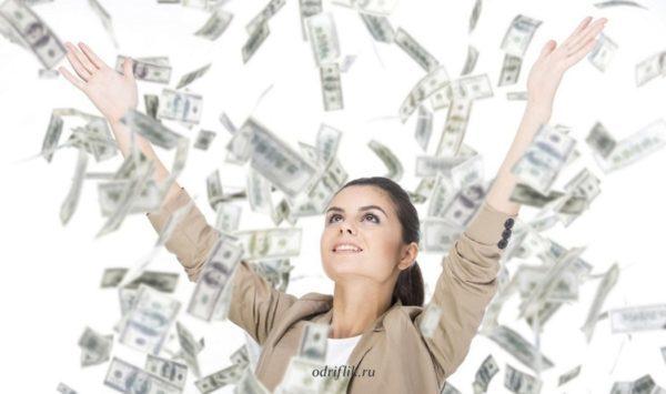 10 способов привлечь и удержать деньги