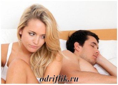 Влияние сновидений на взаимоотношения