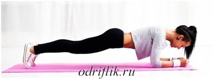 4 упражнения для плоского живота 4