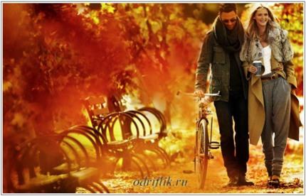 Что есть осенью чтобы не болеть зимой 1
