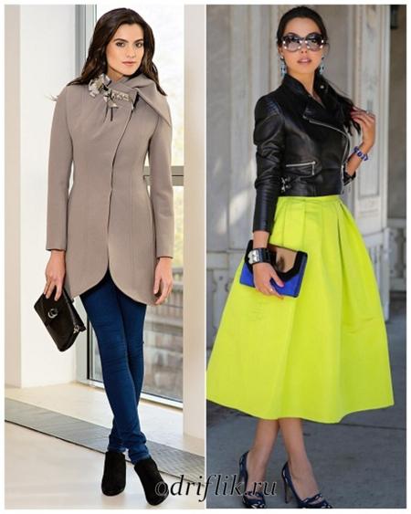 Как стать модной и стильной