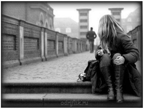 Как забыть человека которого сильно любишь
